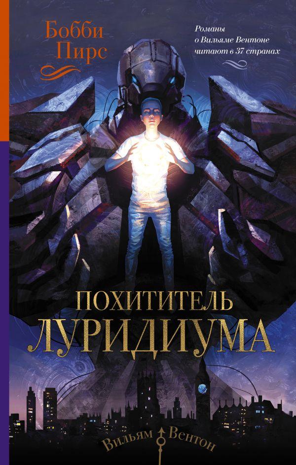 Сборник книг боевая фантастика fb2