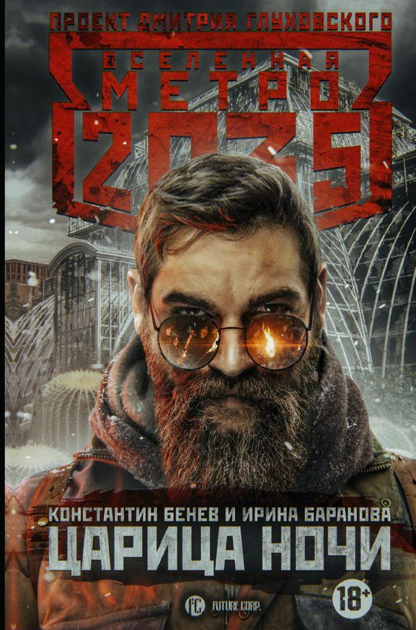 http://cdn.ast.ru/v2/ASE000000000840384/COVER/cover1__w600.jpg