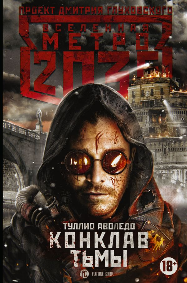 http://cdn.ast.ru/v2/ASE000000000842746/COVER/cover1__w600.jpg