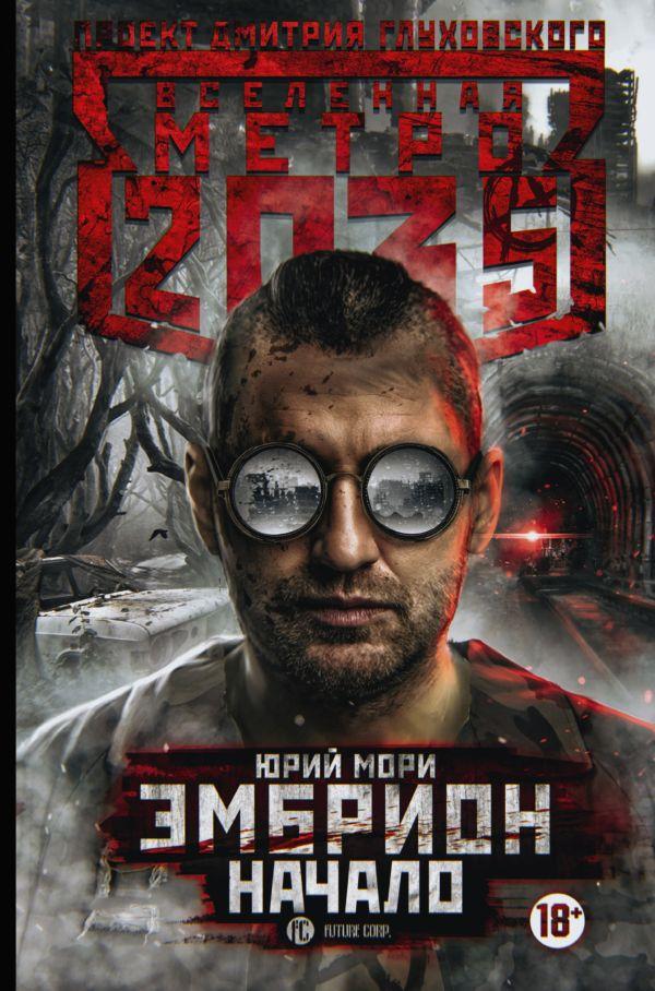 http://cdn.ast.ru/v2/ASE000000000844997/COVER/cover1__w600.jpg