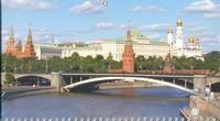 Календарь-2013(кв.тр)Кремль 01.1.301 Синий