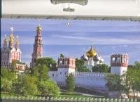 Календарь-2013(кв.тр)Монастырь 01.3.23 Православный в пакете