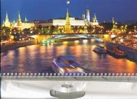 Календарь-2013(кв.тр)Ноч.Кремль 01.3.18 Православный в пакете