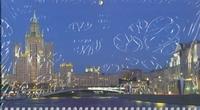 Календарь-2013(кв.тр)Ноч.Москва01.5.302 с картинками