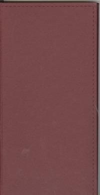 Телефонная книга Арт.Т08-02Г Гоммато Бордо 80х160