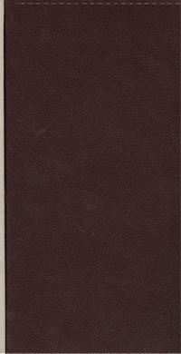 Телефонная книга Арт.Т08-02М Мадрид Бордо 80х160
