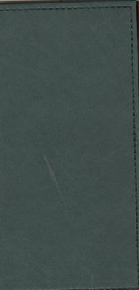 Телефонная книга Арт.Т08-04В Вест Зеленый 80х160