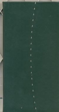Телефонная книга Арт.Т08-04РИЧ Ричмонд Зеленый 80х160