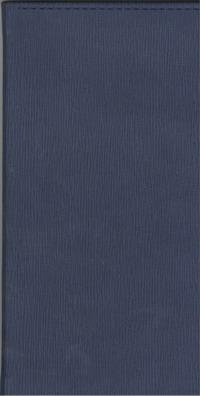 Телефонная книга Арт.Т08-05Э Элита Серо-синий 80х160