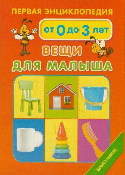 Комплект Доступное чтение. Литаврина + Кисельгоф