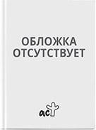 Хюгге-раскраска: самая уютная книжка [Остин Анна Антоновна]