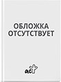 Россия. Политическая карта