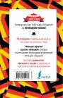 Немецкий язык. 4 книги в одной: разговорник, немецко-русский словарь, русско-немецкий словарь, грамматика
