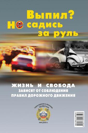 Россия. Атлас автодорог. Выпуск 2-15