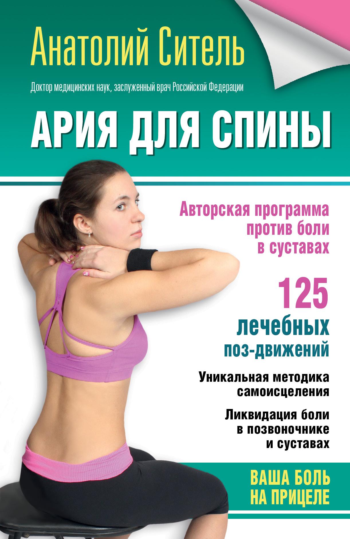 Болят суставы лрограма здоровье можно ли лечить голеностопный сустав содовыми примочками