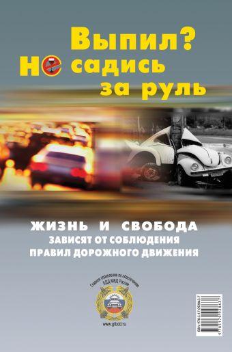 Россия. Атлас автодорог. Выпуск 3-15