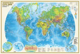Физическая карта мира А0