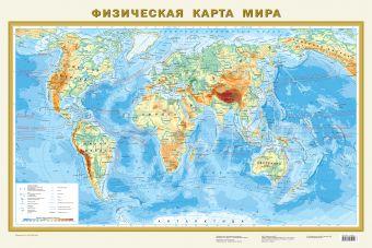 Физическая карта мира А1