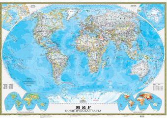 Политическая карта мира (NG) A0