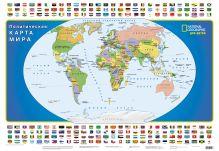 Карта мира для детей (NG) A1