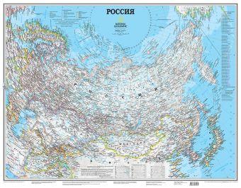 Карта России (NG) A1