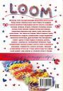 Резиночки. Стильные аксессуары