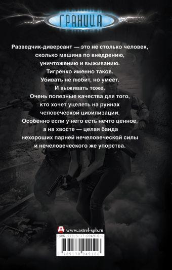 Время оружейников