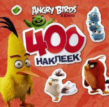 Angry Birds. 400 наклеек (красный)