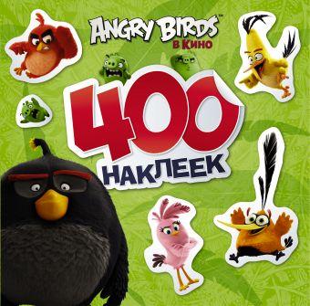 Angry Birds. 400 наклеек (зеленый)