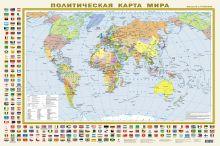 Политическая карта мира с флагами А1
