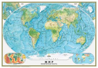 Политическая карта мира. Физическая карта мира (NG) A0