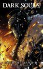 Dark Souls. Легенды пламени