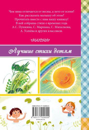 Разноцветные страницы