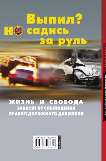 Россия. Атлас автодорог. 2017