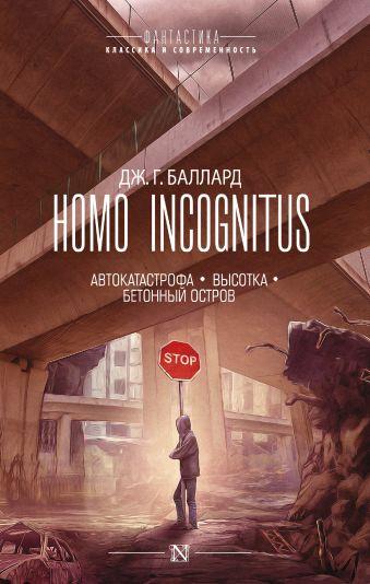Homo Incognitus