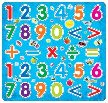 Магнитные цифры