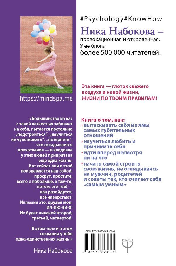 Проститутки томска 500 р фото номер телефона