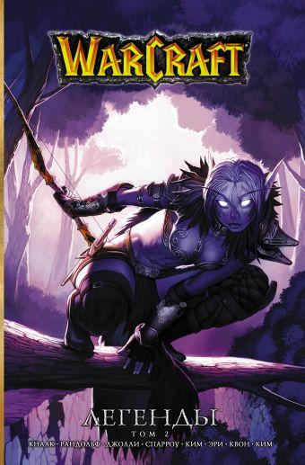 «Warcraft: Легенды. Том 2»