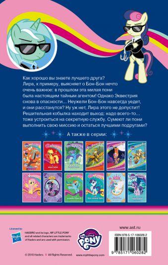 Мой маленький пони. Лира, Бон-Бон и пони в чёрном