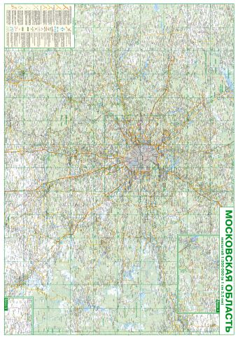 Карта автодорог. Московская область. 2018