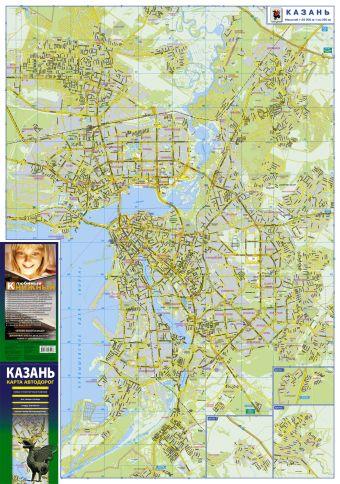 Карта автодорог. Казань. 2018