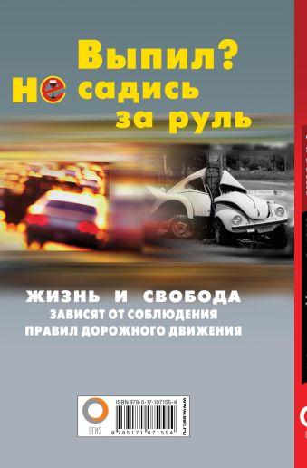 Россия. Атлас автодорог. 2018