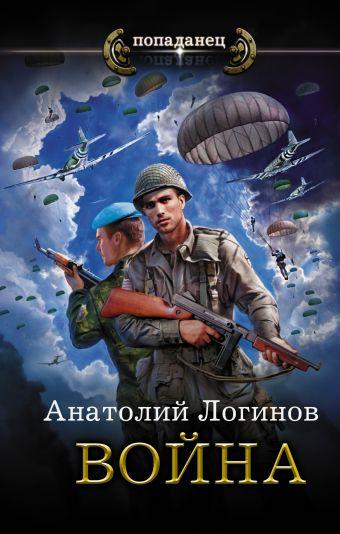 https://cdn.ast.ru/v2/ASE000000000836341/COVER/cover1__w340.jpg