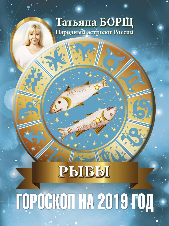 Один из самых удачных зодиакальных знаков на год.