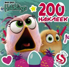Angry Birds. Hatchlings. 200 наклеек