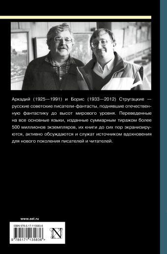 Собрание сочинений 1969-1973