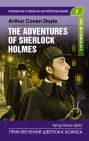 Приключения Шерлока Холмса. Pre-Intermediate