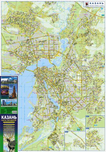 Карта автодорог. Казань. 2019