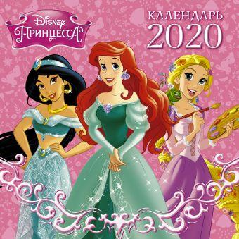 Disney Принцессы. Черно-белый календарь 2020