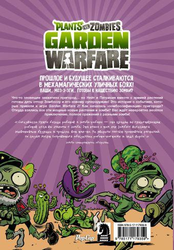 Растения против зомби. Садовая война